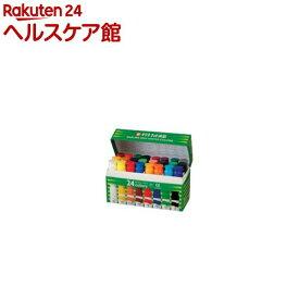 サクラ マット水彩 ポリチューブ入り 24色 MW24PE(24色入)