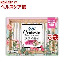 センターイン コンパクト1/2 スイート 特に多い昼用 羽つき 生理用ナプキン スリム(16枚*3袋セット)【センターイン】[生理用品]
