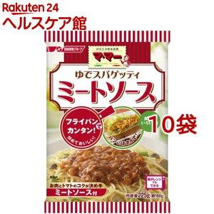 マ・マー ゆでスパゲッティ ミートソース(225g*10コ)【マ・マー】