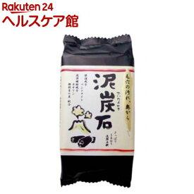 泥炭石(100g)【泥炭石シリーズ】