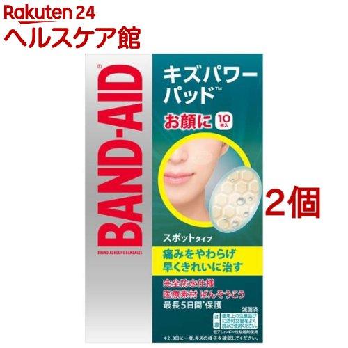 バンドエイド キズパワーパッド スポットタイプ(10枚入*2コセット)【バンドエイド(BAND-AID)】