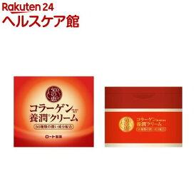 50の恵 養潤クリーム(90g)【50の恵】