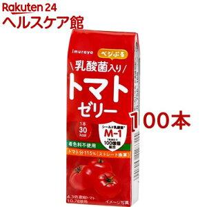 【訳あり】井村屋 ベジぷる トマトゼリー(40g*100本セット)【井村屋】