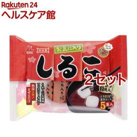 井村屋 お気に入りしるこ(5袋入*2コセット)
