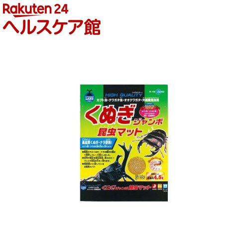 インセクトランド くぬぎジャンボ昆虫マット(4.5L)【インセクトランド】
