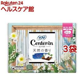 センターイン コンパクト1/2 ホワイト 特に多い昼用 羽つき 生理用ナプキン スリム(16枚*3袋セット)【wmc_2】【センターイン】[生理用品]