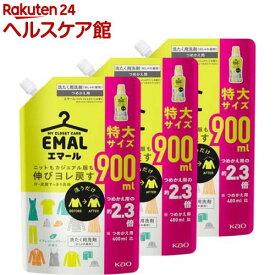 エマール 洗濯洗剤 リフレッシュグリーンの香り 詰め替え 特大サイズ(900ml*3袋セット)【エマール】
