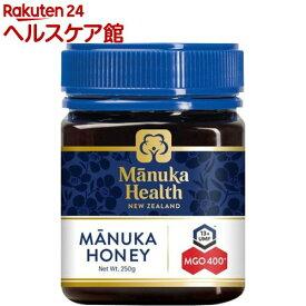 マヌカヘルス マヌカハニー MGO400+/UMF13+ (正規品 ニュージーランド産)(250g)【マヌカヘルス】