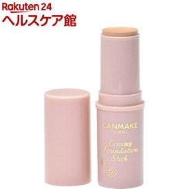 キャンメイク(CANMAKE) クリーミーファンデーションスティック 01 ライトベージュ(1本)【キャンメイク(CANMAKE)】