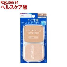 資生堂 アクアレーベル ホワイトパウダリー ピンクオークル10 レフィル(11.5g)【アクアレーベル】