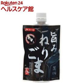 旨みねりごま(黒)(120g)【みたけ】