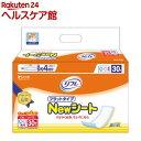 リブドゥ リフレ フラットタイプ ニューシート(30枚入)【15_k】【リフレ】