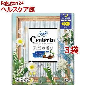センターイン コンパクト1/2 ホワイト 多い夜用 羽つき 生理用ナプキン(12枚*3袋セット)【wmc_3】【センターイン】[生理用品]