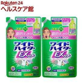ワイドハイター EXパワー 漂白剤 詰め替え 大サイズ(880ml*2コセット)【ワイドハイター】