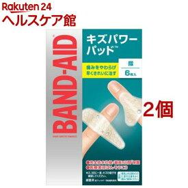 バンドエイド キズパワーパッド 指用(6枚入*2コセット)【バンドエイド(BAND-AID)】[絆創膏]