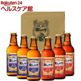 金しゃちビール Eタイプ(330ml*6本)
