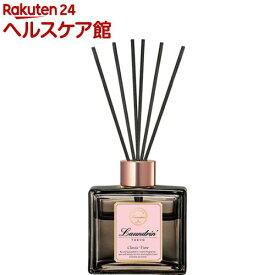 ランドリン ルームディフューザー クラシックフィオーレ(80ml)【ランドリン】[ランドリン 芳香剤]