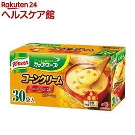 クノール カップスープ コーンクリーム(30食入)【spts2】【クノール】