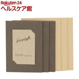 ナカバヤシ シンプラフト フォトカード PCC-SPT-N(3枚セット)【ナカバヤシ】