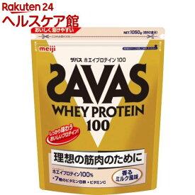 ザバス ホエイプロテイン100 香るミルク味(1050g(約50食分))【ザバス(SAVAS)】