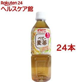 ピジョン ベビー飲料 ベビー麦茶R(500ml*24コセット)【ピジョン ベビー飲料】