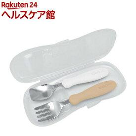 フォーク&スプーン ケース付 ミルク&ポテト(1セット)【エジソンママ】