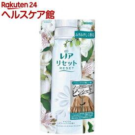 レノア リセット 柔軟剤 ヤマユリ&グリーンブーケの香り 詰替(480ml)【レノア リセット】