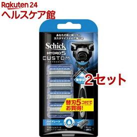 シック ハイドロ5カスタム ハイドレート コンボパック 替刃5コ付(2セット)【シック】