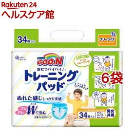 グーン 安心トレーニングパッド(34枚入*6コセット)【グーン(GOO.N)】