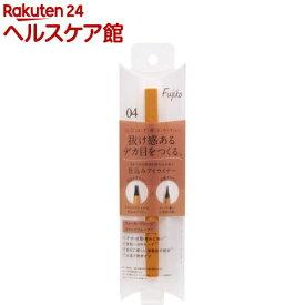 フジコ 仕込みアイライナー 04 幻想ブラウン(0.5g)【Fujiko(フジコ)】