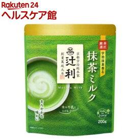 辻利 抹茶ミルク(200g)【辻利】