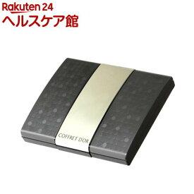 コフレドール シャドウ・パウダー用ケース(S) BK(1コ入)【コフレドール】