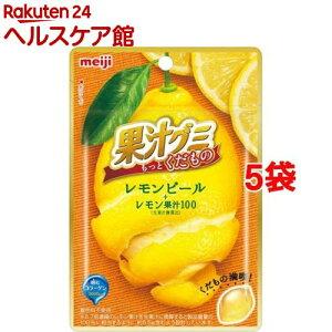 果汁グミ もっとくだものレモンピール(47g*5袋セット)【more20】【果汁グミ】