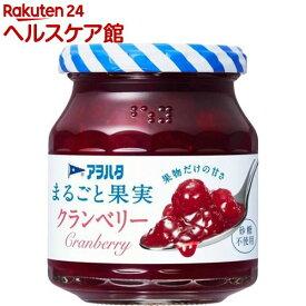 アヲハタ まるごと果実 クランベリー(250g)【more30】【アヲハタ】