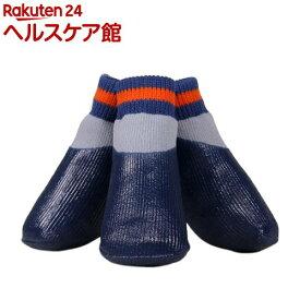 らんじゅ わんPAWプロテクト 4足セット ベーシックネイビー 1号(1セット)【らんじゅ(L'ange)】