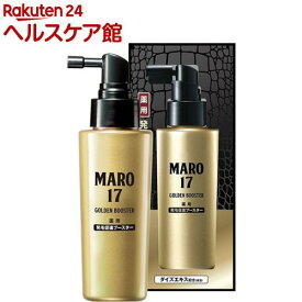 MARO17 薬用 発毛促進ブースター(100ml)