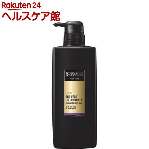 アックス ゴールド フレグランスボディソープ ウッドバニラの香り(480g)【アックス(AXE)】