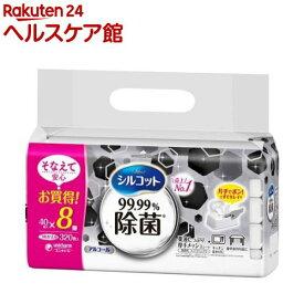シルコット 99.99%除菌 ウェットティッシュ つめかえ用(40枚*8コ入)【slide_4】【シルコット】