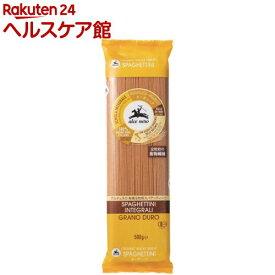 アルチェネロ 有機全粒粉スパゲッティーニ(500g)【アルチェネロ】