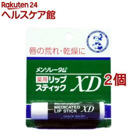 メンソレータム 薬用リップスティック XD(4.0g*2コセット)【メンソレータム】[リップクリーム]