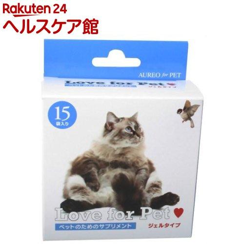 Love for Pet(ラブフォーペット) 猫柄(5ml×15袋)【アウレオ】
