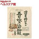 創健社 国産野菜の五目炊き込み御飯の素(150g)