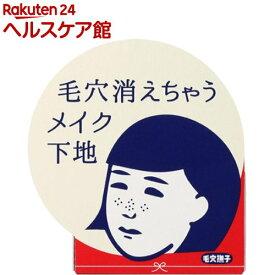 毛穴撫子 毛穴かくれんぼ下地(12g)【毛穴撫子】