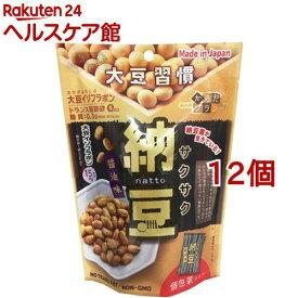 大豆習慣 サクサク納豆(8袋入*12コセット)
