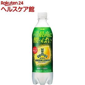 三ツ矢 グリーンレモン(500ml*24本入)【三ツ矢サイダー】