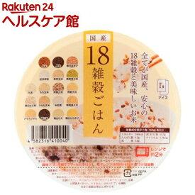アイズ 国産 18雑穀ごはん(160g*18食入)【アイズ】