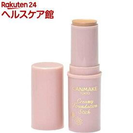 キャンメイク(CANMAKE) クリーミーファンデーションスティック 02 ナチュラルベージュ(1本)【キャンメイク(CANMAKE)】