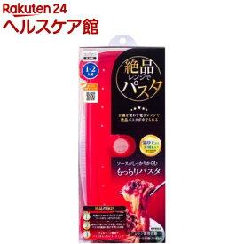 プライムパックスタッフ 絶品レンジでパスタ PPS-6220(1コ入)【more20】