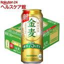 サントリー 金麦 糖質75%オフ(500ml*24本入)【金麦】[新ジャンル 第三のビール まとめ買い ケース]
