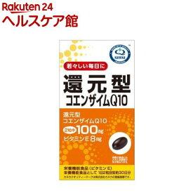 リケン 還元型コエンザイムQ10(430mg*60粒)【ユニマットリケン(サプリメント)】